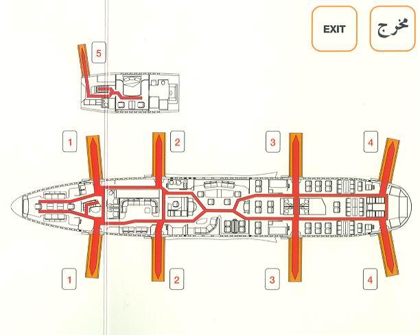 Luxury 747 Floor Plan Photos Best Home Decorating Ideas